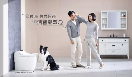 入选「2018中国家居品牌战略计划」,恒洁倾力打造消费者品牌683.jpg