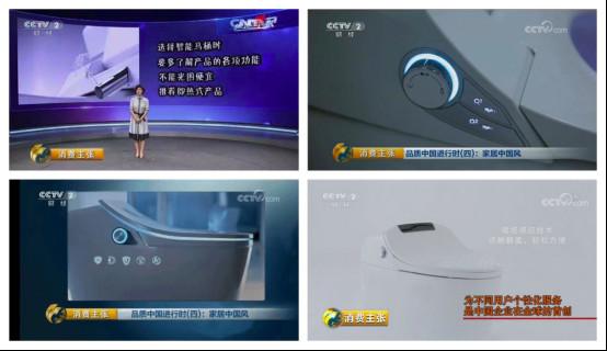 入选「2018中国家居品牌战略计划」,恒洁倾力打造消费者品牌1287.jpg