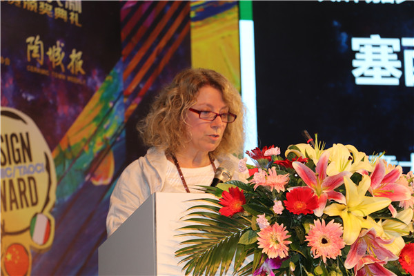 意大利对外贸易委员会广州办事处首席代表塞西莉亚·科斯坦蒂诺女士致辞.JPG