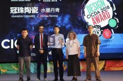 厉害了!新明珠集团在中意陶瓷设计大赛中荣获三项大奖