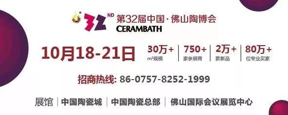 【观展攻略】轻松逛遍陶博会三大展馆!5145.jpg