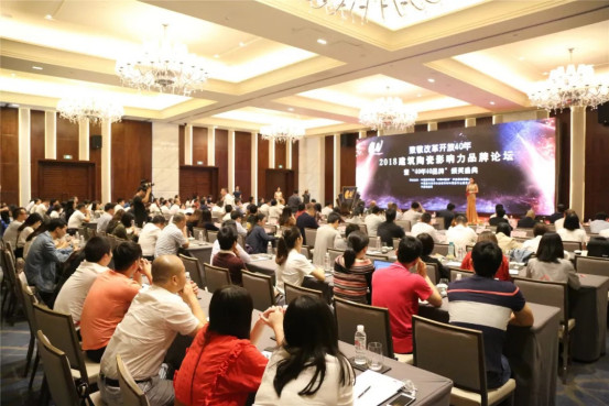 """(例)中国建筑陶瓷""""40年40品牌""""——冠珠陶瓷11570.jpg"""
