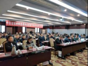喜讯!祝贺,中国建筑材料流通协会屋面瓦委员会正式成立!28.jpg