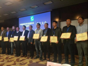 喜讯!祝贺,中国建筑材料流通协会屋面瓦委员会正式成立!660.jpg