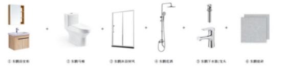 势不可挡丨东鹏整装卫浴又㕛叕霸屏高铁站啦!93.jpg
