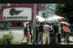 第27届中国金鸡百花电影节开幕!东鹏邀你共享盛宴