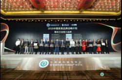 创新成就实力品牌!恒洁载誉2018中国住宅产业年会