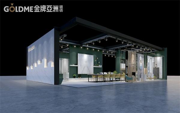金牌亚洲将亮相广州设计周 展馆设计全面揭秘