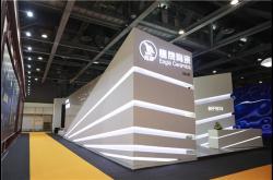 鹰牌陶瓷重磅亮相2018广州设计周,助力中国设计黄金一代