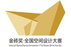 2018陶瓷建材行业创变者年会暨第五届金砖奖评选活动方案