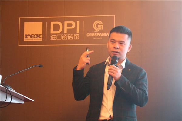 集艾室内设计总经理、设计总监黄全(图12).JPG