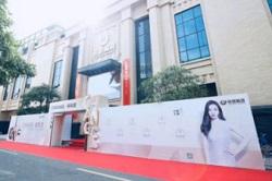 CHANGE · 新风范   2019骏程陶瓷全国经销商年会圆满成功