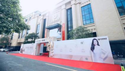 12.6 CHANGE · 新风范  2019骏程陶瓷全国经销商年会圆满成功224.jpg