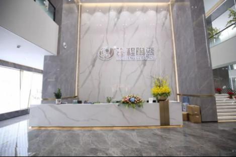 12.6 CHANGE · 新风范  2019骏程陶瓷全国经销商年会圆满成功406.jpg