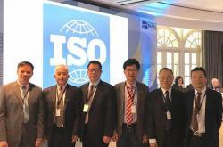 蒙娜丽莎集团董事张旗康出席国际标准化组织会议