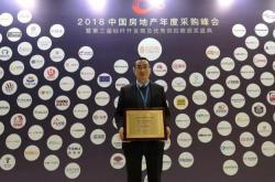 与1200位地产采购圈大咖齐聚杭州,萨米特又有什么大动作?