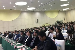 2018中国陶瓷行业整装趋势论坛隆重举行