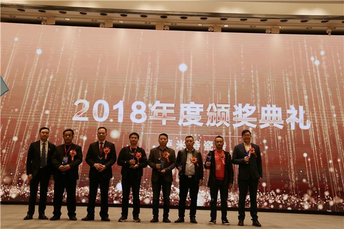 2018年度萨米特瓷砖全能奖.jpg