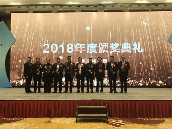 2018年度萨米特瓷砖楷模奖.jpg