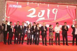 赢战2019 佛山祥达企业2018年度总结表彰会暨迎新晚会圆满举行