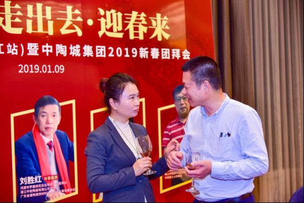 这将是中国陶瓷企业发展的另一个风口!1617.jpg