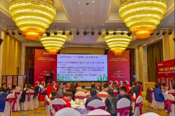 这将是中国陶瓷企业发展的另一个风口!211.jpg