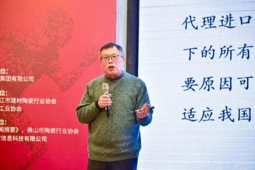 这将是中国陶瓷企业发展的另一个风口!1327.jpg