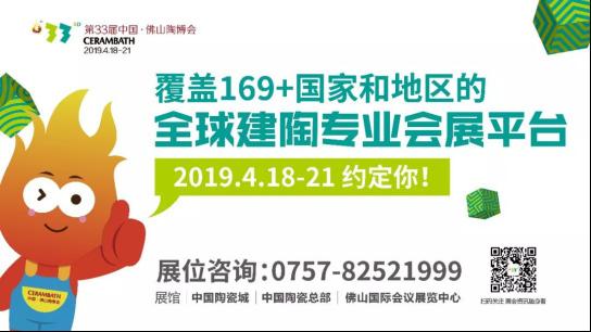 这将是中国陶瓷企业发展的另一个风口!1691.jpg
