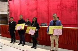 """萨米特瓷砖被授予""""2018年度肇庆市高要区政府质量奖"""""""