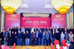 这将是中国陶瓷企业发展的另一个风口!