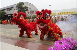 开工大吉︱中窑股份朝气蓬勃,以崭新奋进的姿态开启新一年的工作