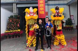 舞狮贺啟市,在最暖的情人节里,奥瑞斯开启2019年新征程