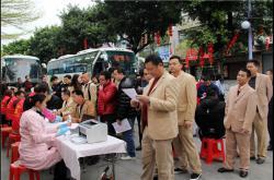 慈善公益︱中窑股份员工参与无偿献血,传递温暖
