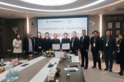 渠道拓展|金牌企业与广州设计产业协会签订战略合作协议