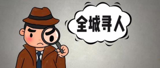 东鹏整装卫浴:全城寻人丨召集焕新合伙人21.jpg