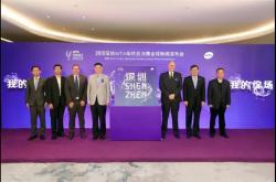 格莱斯作为官方赞助商,荣耀参加深圳WTA年终总决赛全球新闻发布会
