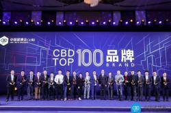 冠珠陶瓷揽获CBD TOP100品牌与行业新锐榜三大奖杯!