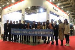 中国陶瓷城带你走进俄罗斯MosBuild国际建材展览会,开启进军东欧市场新纪元