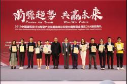 顺成陶瓷集团狂揽9项大奖,成陶瓷行业最大赢家!