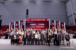 未来,中国陶瓷在全球扮演更重要的角色!——专访马来西亚佛山总商会总会长叶绍全
