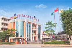 喜讯︱中窑股份入选佛山市首批重点知识产权保护名录