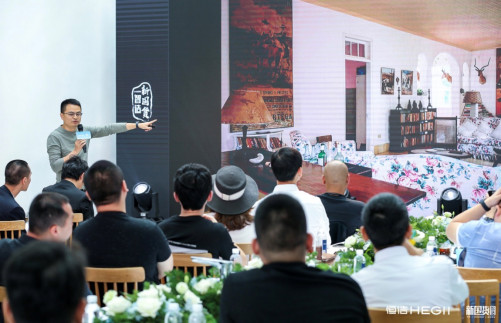 国潮范生活丨恒洁设计师沙龙•重庆站热辣登场0510847.jpg
