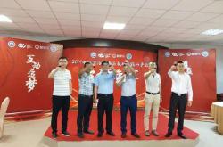 2019中国卫浴主产区联动,中国陶瓷城走进开平和鹤山产区圆满成功!