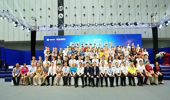 """""""陶瓷行业新材料、新装备、新技术论坛""""组委会成立"""