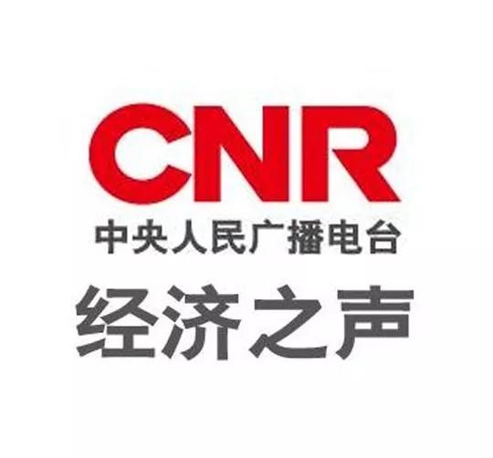 QD瓷砖品牌广告再登陆中央广播经济之声频道88.jpg