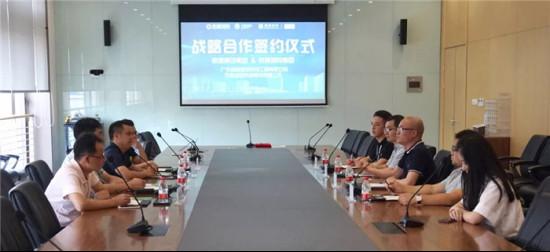 蒙娜丽莎-绿屋建科与杭萧钢构-万郡绿建签署战略合作协议269.jpg