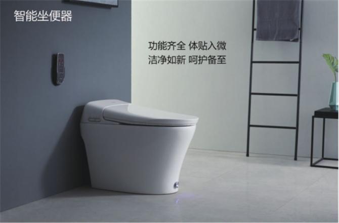 益高卫浴2751.jpg