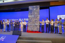 蒙娜丽莎3.6m岩板,下一场定制家居材料革命