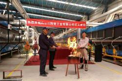 中窑神舟ZY777节能环保窑炉在中交埃塞俄比亚ARERTI陶瓷成功投产