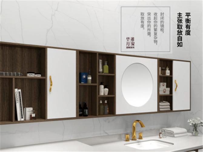 浴室柜怎么挑?这份攻略让你轻松选对浴室柜!650.jpg